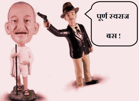 Bhagat Singh Poorna Swaraj