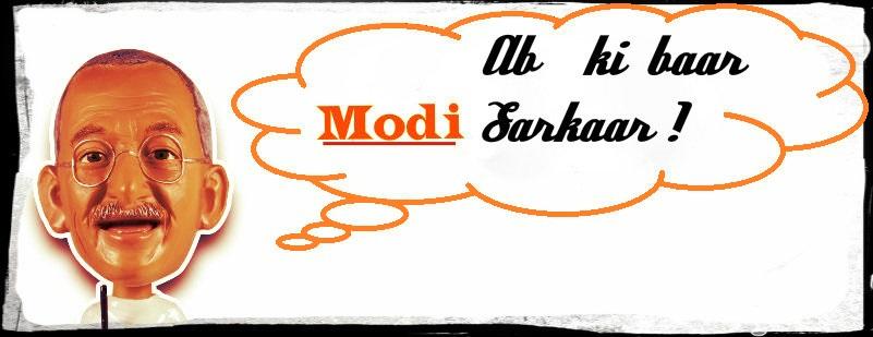 Abki Baar Modi Sarkaar