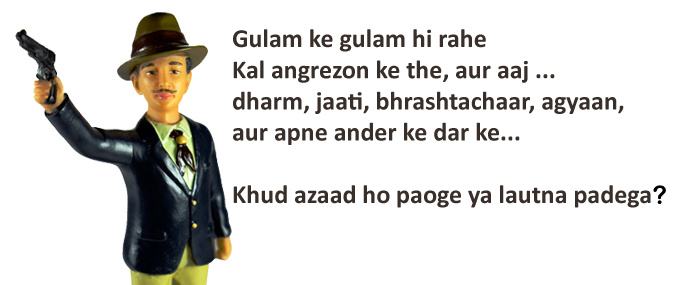 Bhagat Singh Figurine