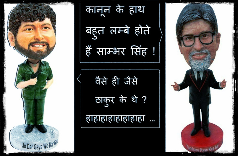Chhote Bobble Head vs Sambhar Bobble Head